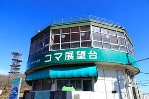 筑波山 コマ展望台の写真素材 [FYI02668885]