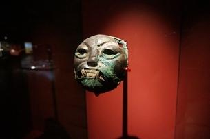 国立シカン博物館の写真素材 [FYI02669756]