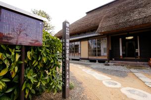 旧樋口家住宅の写真素材 [FYI02670243]