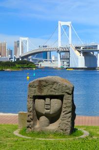 お台場 新島モヤイ像の写真素材 [FYI02670556]
