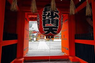 11月 京都山科の毘沙門堂の写真素材 [FYI02671578]