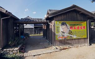 11月 小豆島の二十四の瞳映画村の写真素材 [FYI02671617]