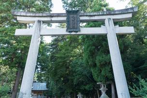 五個荘金堂の町並み,大城神社の写真素材 [FYI02671755]