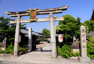 5月 春の晴明神社の写真素材 [FYI02672052]