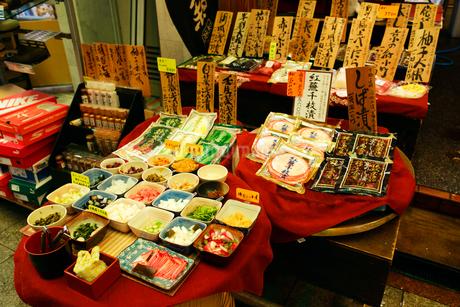 5月 京都の錦市場の写真素材 [FYI02672090]