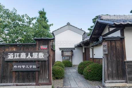 五個荘金堂の町並み,近江商人屋敷 外村繁邸の写真素材 [FYI02672193]