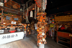 11月 医王山油山寺  遠州三山の一つ の写真素材 [FYI02672309]