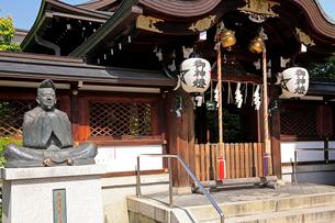 5月 春の晴明神社の写真素材 [FYI02672319]