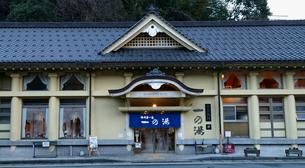 12月 冬の城崎温泉の写真素材 [FYI02672476]