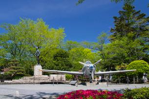 春の特攻平和公園の写真素材 [FYI02672541]