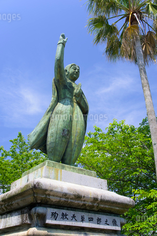 天草四郎像の写真素材 [FYI02672603]
