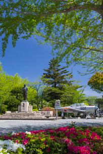 春の特攻平和公園の写真素材 [FYI02672826]