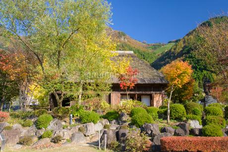 秋の五木の子守歌公園の写真素材 [FYI02672920]
