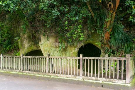 西郷洞窟の写真素材 [FYI02672962]
