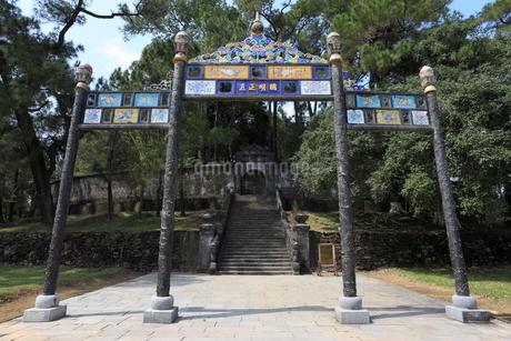 ミンマン帝廟の王陵の写真素材 [FYI02673010]