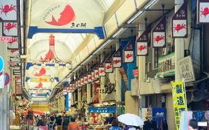 魚の棚商店街の写真素材 [FYI02673162]