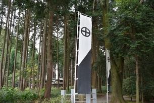 関ケ原古戦場 島津義弘陣跡と旗の写真素材 [FYI02673562]
