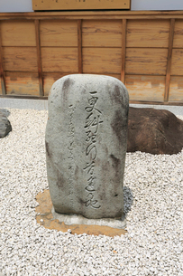 芭蕉の句碑の写真素材 [FYI02674095]