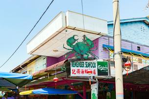 クタム島(カニの島)の海鮮食堂街の写真素材 [FYI02674736]