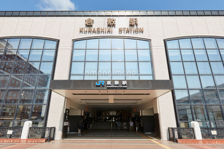 倉敷駅の写真素材 [FYI02675457]