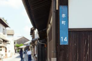 倉敷美観地区の本町通りの写真素材 [FYI02675517]