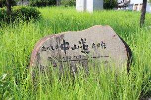 太田宿案内石碑の写真素材 [FYI02675819]