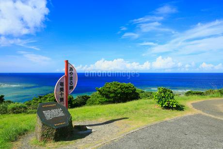 奄美大島 あやまる岬の写真素材 [FYI02676063]
