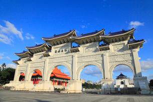 中正紀念堂の正門の写真素材 [FYI02676127]
