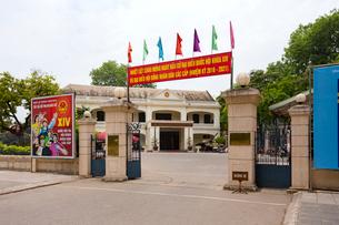 ハノイ、軍事博物館入口の写真素材 [FYI02676409]