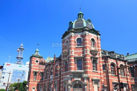 岩手銀行(旧盛岡銀行)本店の写真素材 [FYI02676521]