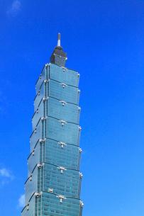 台北101の写真素材 [FYI02677561]