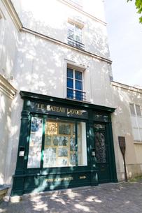 アトリエ洗濯船跡(Le Bateau-Lavoir)の写真素材 [FYI02677767]