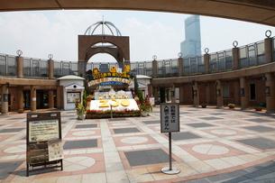 天王寺動物園の新世界ゲートの写真素材 [FYI02678364]