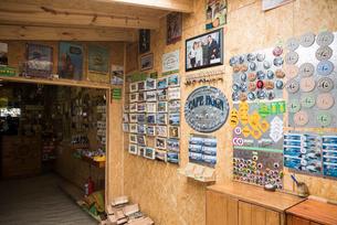 パタゴニアの世界最果ての郵便局の写真素材 [FYI02678754]