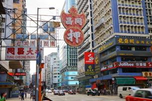 香港の街角の写真素材 [FYI02679228]