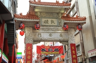 神戸南京町・中華街の写真素材 [FYI02680421]