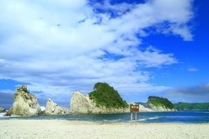 三陸 浄土ヶ浜の写真素材 [FYI02680645]