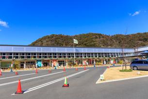道の駅保田小学校の写真素材 [FYI02681723]