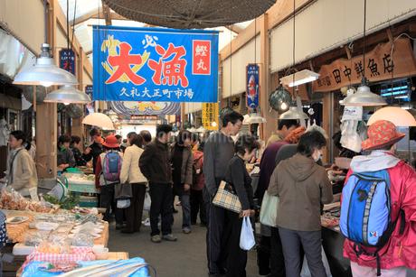 久礼大正町市場の写真素材 [FYI02681818]