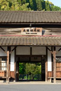 大隅横川駅の写真素材 [FYI02682061]