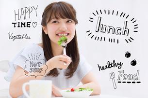 野菜を食べる女性のイラスト素材 [FYI02682616]