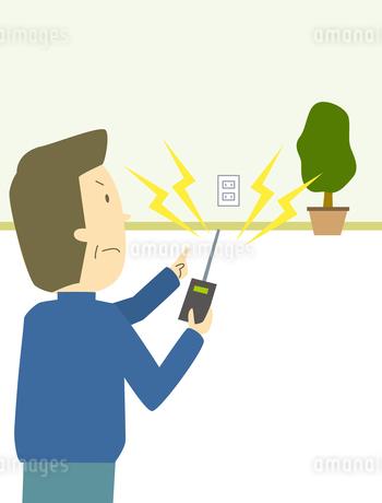 盗聴器の発見のイラスト素材 [FYI02684553]
