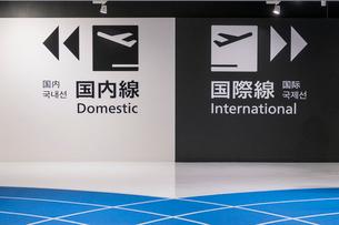 成田空港第3ターミナルのイラスト素材 [FYI02687712]