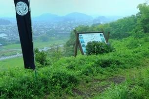関ヶ原古戦場 黒田長政・竹中重門陣跡の写真素材 [FYI02689343]