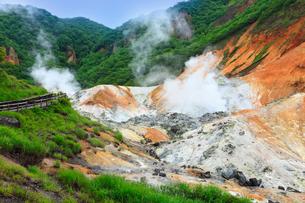 登別温泉の地獄谷の写真素材 [FYI02689454]