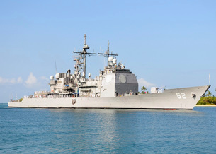 Guided missile cruiser USS Chancellorsville at Pearl Harbor.の写真素材 [FYI02691010]
