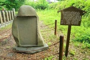 関ヶ原古戦場 東首塚・首級墳碑の写真素材 [FYI02691125]