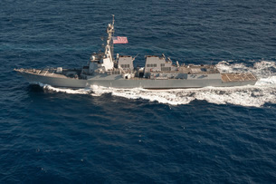 The Arleigh Burke-class guided-missile destroyer USS Stockdaの写真素材 [FYI02694669]