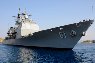 USS Monterey arrives at the for a routine port visit in Souda Bay, Greece.の写真素材 [FYI02696596]