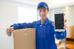 House-moving serviceの写真素材 [FYI02704955]